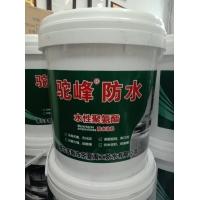 駝峰水性聚氨酯防水涂料
