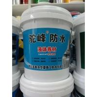 驼峰液体卷材防水涂料
