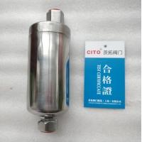 KS11H-16P气体管道储罐自动排液阀