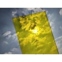 黄色透光板