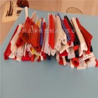 PVC透明密封条 U型条 橡塑半透明密封条