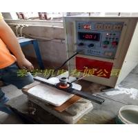 高頻焊接銅管焊接機廠家