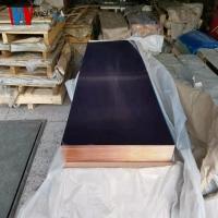 現貨T2紫銅板 高硬度 半硬 軟態紅銅板 高導電紅銅片 散熱