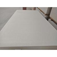 赣州 雅洁龙牌保温外墙挂板一体板18厘硅酸盐板价格