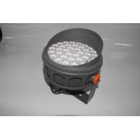大功率投光灯 重庆明可诺外控全彩投光灯生产厂家 DMX512