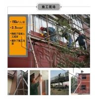 聚氨酯外墙保温装饰板,外墙聚氨酯保温板