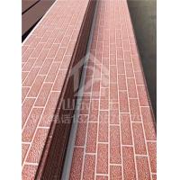 外墙保温装饰板的发展 也可适用于岗亭 移动板房