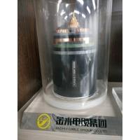 供应金水电缆BBTRZ矿物绝缘柔性耐火电缆