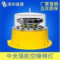 led中光强航空障碍灯太阳能航标灯警示灯 风向标瞄准点灯 边