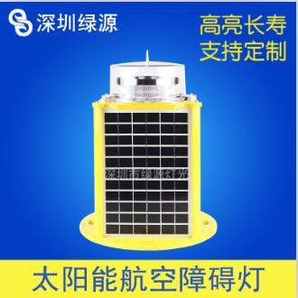 太阳能高光强航空障碍灯 高楼警示灯 铁塔警示灯