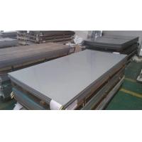 304不锈钢板 316L不锈钢板