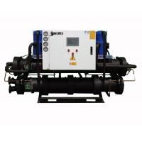 中科能涡旋模块式地源热泵 地源热泵空调厂家 地源热泵中央空调