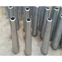 异径锥形管 锥管 焊接制锥形钢管加工