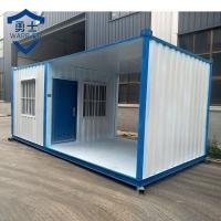 潍坊勇士彩钢活动房材料批发安全可靠