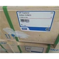 SKF调心滚子轴承代理22238CC/W33轴承用途介