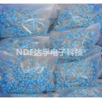 供應1KV/2KV/3KV/6KV/10KV陶瓷電容器