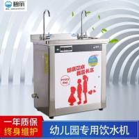 碧丽幼儿园专用不锈钢台式直饮机 40人用三级过滤温开水饮水机