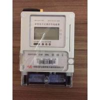 智能电表-单相电子式预付费电能表