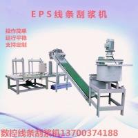 EPS線條切割機 數控泡沫切割機 電熱絲泡沫線條切割機