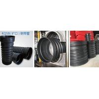 KQSB(扩口)钢带管