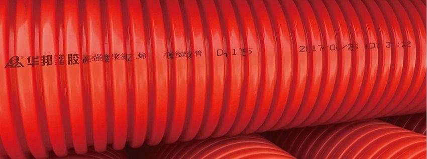GFAC高强度双壁波汶电缆护套管