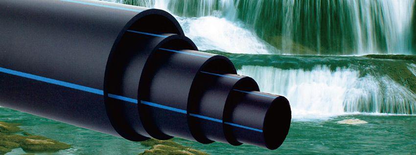 高密度聚乙烯(PE)给水管