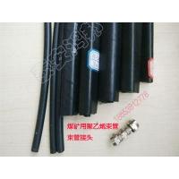 PE-ZKW8*1矿用单芯束管和束管单管不一样