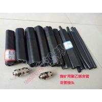 PE-ZKW8*2矿用聚乙烯束管价格实在