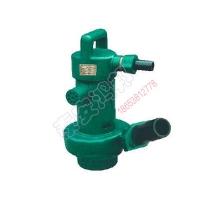 BQF16-15风动潜水泵重量轻小巧实用