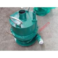 防爆FQW70-30/W风动潜水泵,陕西FQW70-30/W