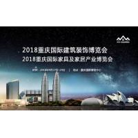 重庆建博会9月27日开幕,引领西部建筑装饰行业发展