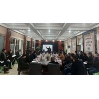 重庆铝合金门窗行业协会成立大会在鑫金川门业有限公司圆满举行!