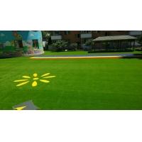 大連人造草坪直銷 景觀草坪幼兒園草坪