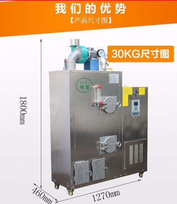 生物质蒸汽发生器化工专用锅炉