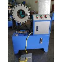 漢口加大型鋼管縮管機  各種規格支持定制