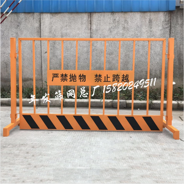 廣州工地基坑防護欄 洞口安全隔離防護施工護欄網