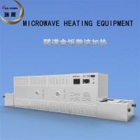自動流水線式冷鏈盒飯微波加熱回溫設備