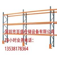重型优质仓库货架供应 重型仓库货架厂家直销 物美价廉