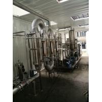 机械加工废水零排放设备