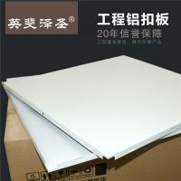 郑州铝板天花 工程铝天花 平板对角冲孔各规花型现货批发