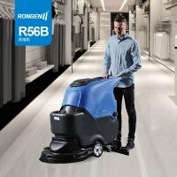 容恩R56B手推式静音型洗地机