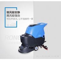 容恩R50B洗地机工厂车间手推式洗地车超市电瓶式地面洗拖扫吸