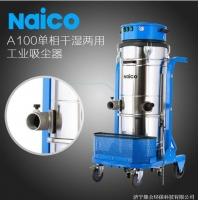 A100工业吸尘器单相干湿两用可上下分离式