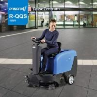 容恩R-QQS驾驶式电瓶式道路扫地车