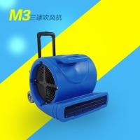 明美M3三速地面风机