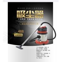 BF570型干湿两用超静音力家用吸尘吸水机