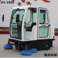 JH1900全封闭电动驾驶式扫地车滚刷设计吸尘喷水工厂
