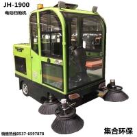 全封闭电动驾驶式扫地机喷水吸尘一体机工厂物业用扫地机工厂直销