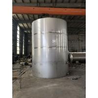 直銷不銹鋼儲油罐 大型不銹鋼臥式埋地儲罐 碳鋼儲罐化工儲