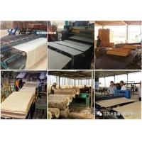 大丰海子木业·绿地模板木方批发 厂家直发
